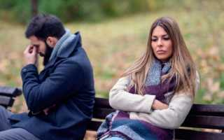 Мужские манипуляции в отношениях: как их распознать и как с ними бороться. Как мужчина манипулирует женщиной в отношениях