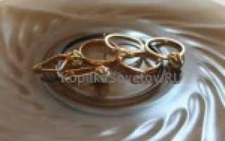 Как почистить изделия из золота дома — проверяем и выбираем лучший способ. Как почистить золотое кольцо