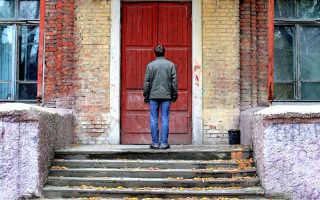 Что делать, если подросток ушел из дома. Ваш ребенок или подросток ушел из дома – правила поведения для родителей