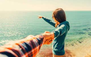 Советы психологов о том, как поддерживать отношения на расстоянии. Возможны ли отношения на расстоянии — совет психолога