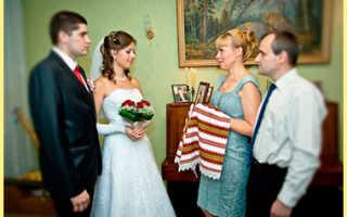 Что должна говорить мать невесты при благословении. Какую икону дарят на свадьбу молодым: советы, традиции, поверья