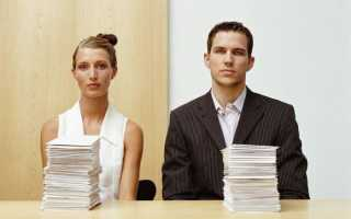 Как и когда заключается брачный договор. Примеры практичного применения контракта. Что такое брачный контракт