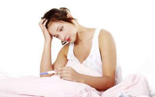 Симптомы есть, а тест на беременность отрицательный. Как распознать первые признаки беременности до задержки месячных