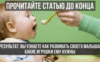 Ребенку 8 месяцев что нового. Как самостоятельно оценить развитие. Какие особенности должны насторожить родителей
