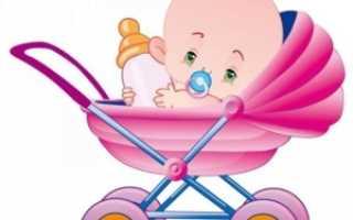 Поздравляю с первым месяцем жизни малыша. Поздравление для малыша на один месяц: девочки и мальчика