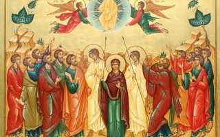 Что значит двунадесятый праздник в православии. Двунадесятый праздник. Все двунадесятые православные праздники