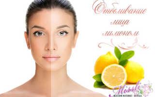 Чем осветлить кожу лица в домашних условиях. Эфирное масло чайного дерева. Лимонная отбеливающая маска для лица, рецепт
