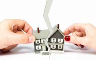 Кто оплачивает кредиты при разводе. Ипотечные долговые обязанности. Общие правила применяются не всегда