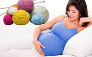 Можно ли беременным вязать мочалку. Можно ли вязать во время беременности? Опасные приметы. Беременным нельзя вязать