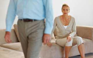 Муж ушел из семьи к любовнице, но не хочет разводится. Почему муж ушел к любовнице: возможные причины