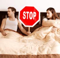 Чем опасно длительное воздержание от секса у мужчин. Воздержание для мужчин: польза и вред, последствия