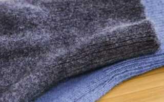 Как растянуть севшую и деформировавшуюся шерстяную вещь после стирки. Как вернуть форму шерстяной вещи, если она села