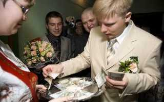 Выкуп невесты без денег прикольный. Банальность или креатив? Классический выкуп невесты и его сценарий