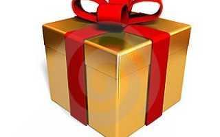 Юбилейный прикол шуточная сценка вручения подарка юбиляру. Шуточные поздравления с днем рождения с вручением подарков