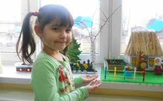 Экологическое воспитание дошкольников в детском саду. Мини-проект по экологическому воспитанию дошкольников