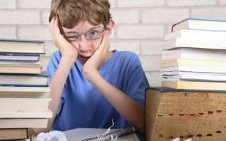 Сталкиваются дети. С какими проблемами сталкиваются дети в школе? Взросление травмирует их сущность