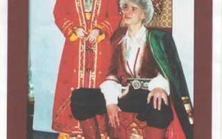 Какие традиции у башкиров. Конспект совместного мероприятия «Знакомство с культурой и традициями народов Башкирии