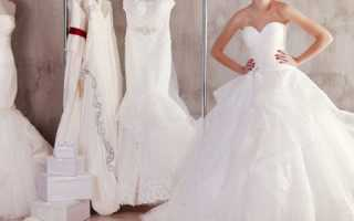 Как постирать, отпарить и погладить свадебное платье? Как постирать свадебное платье в домашних условиях