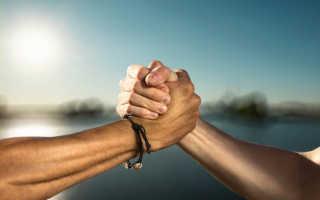 Дружеское отношение: формирование и развитие. Далеко не все дружеские отношения будут длиться вечно Дружеские отношения