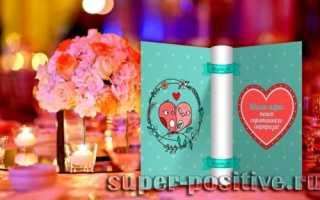 Оригинальные поздравления подарок шоколадка на свадьбу. Прикольные поздравления на свадьбу с вручением денег