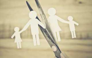 Стоимость госпошлины за развод в беларуси. Развод по-белорусски или легкий выход из трудной ситуации
