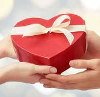 Как выбрать подарок боссу и стоит ли вообще его дарить. Стоит ли дарить дорогие подарки любимому человеку
