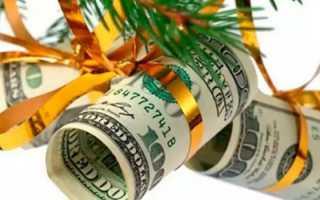 Креативные новогодние подарки для партнеров. Подарки на новый год партнерам по бизнесу. Что подарить на Новый год клиенту