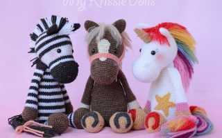 Вязание лошадки крючком своими руками. Три игрушки по одной схеме вязания. Материалы и инструменты для вязания