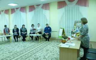Родительское собрание в средней группе«Моя семья – что может быть дороже! Протоколы родительских собраний в средней группе