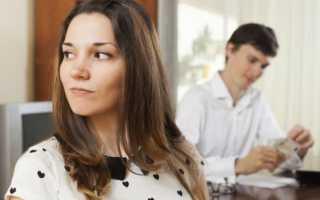Как правильно вести себя с мужчиной, чтобы он боялся тебя потерять. Как вести себя с мужем, чтобы он уважал жену