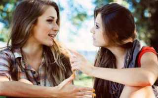 Статусы в вк про дружбу со смыслом. Статусы про друзей со смыслом: оригинальные высказывания для соцсетей