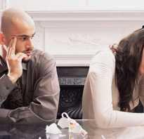 Стоит ли прощать измену парня. Что нужно знать. Предательство парня: каким оно бывает и как его пережить