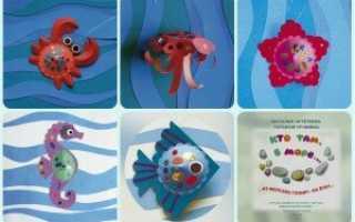 Аппликация из цветной бумаги с помощью шаблона рыбка. Морские игрушки из бумаги от Т. Травника и Н. Артемовой