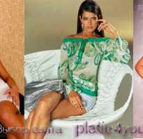 Skyrim Квест:Одежда, достойная ярла. Гламурный стиль — шарм, обаяние, очарование Сияющие одежды скайрим