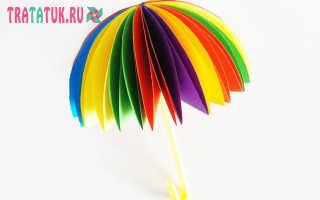 Поделка на новый год зонтик объемные. Как сделать зонтик из цветной бумаги. Воздушный шар в облаках
