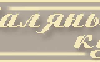 «Кукла Рябинка». Мастер-класс. Обережная куколка Рябинка — Рада Гульц — LiveJournal Кукла рябинка значение описание