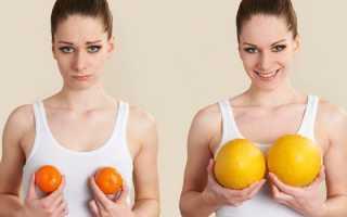 Для мамы: Эффективная подтяжка груди после кормления. Как после кормления малыша восстановить форму груди