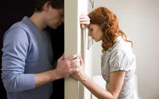 Если долго не разговаривать с мужем. Не разговариваю с мужем полтора месяца. Муж не хочет разговаривать со мной
