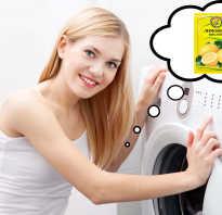 Очистка машинки лимонной кислотой. Чистка стиральной машины с помощью лимонной кислоты – практично и быстро