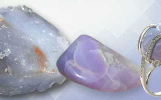 Халцедон камень свойства кому подходит. Благотворное воздействие на здоровье. Магические свойства голубого халцедона