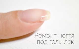 Что делать, если сломался ноготь. Cпособы ремонта натуральных ногтей гель лаком и другие методы Сломала акриловый ноготь
