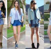Модные джинсовые шорты: с чем носить? Дениму дорогу: модные джинсовые шорты на лето и с чем их носить