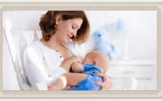 Как наладить лактацию и должно ли молоко приходить сразу после родов? Кормление грудью, что делать, чтобы было молоко