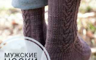 Вязание мужских носков спицами размер 44. Мужские носки спицами со схемами: опиания вместе с фотографиями и видео