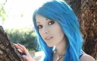 Синий цвет волос: правильная покраска и удаление оттенка. Голубые волосы – экстремальная романтика снова в моде