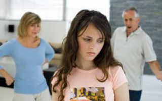 Не могу найти общий язык с мамой. Взрослые дети. Как найти общий язык с родителями? Не найду общего языка мамой