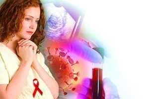 Какие дополнительные анализы назначают беременным с вич. Анализ на ВИЧ при беременности: диагностика и расшифровка