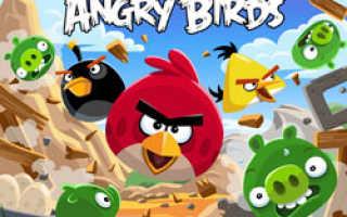 Шапка Angry Birds, связанная крючком. Яркая шапка-птичка Angry Birds вязанная крючком Шапка вязаная энгри бердз