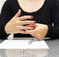 Что представляет собой свидетельство о расторжении брака: образец документа. Свидетельство о расторжении брака