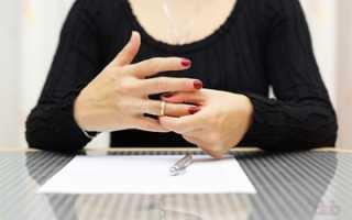 Как получить или восстановить свидетельство о расторжении брака. Свидетельство о расторжении брака бланк пустой с печатью